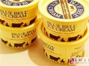 永城朋友注意,又是一年吃雪糕的季节到来,这款冰淇淋已致3人死亡!