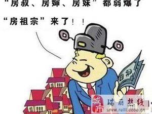 想过没有,王天朝收了100套房100个车位后生活是怎样的?