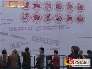 《乙末年》羊年生肖特种邮票今早广州首发