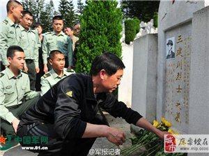 文山军分区官兵赴澳门拉斯维加斯官网烈士陵园祭奠先烈