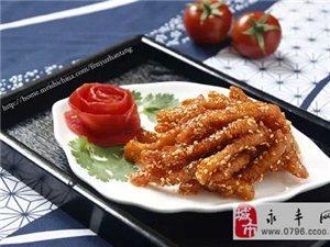 糖醋里脊 全世界都爱吃的中国菜,这个得学