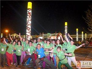 2015.05.22——05.25中国(三门峡)万人帐篷节邀您参加!