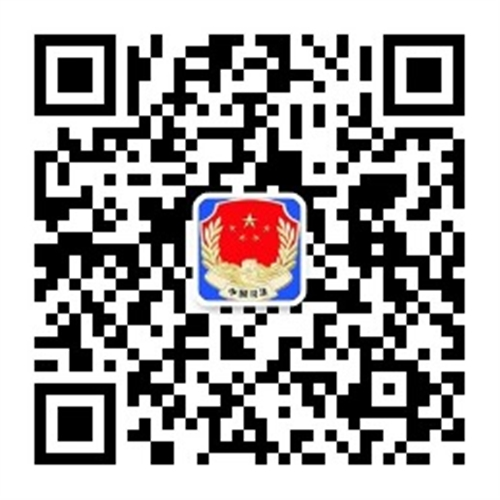 信丰县司法局