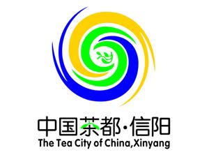 2015澳门真人赌场官网第23届国际茶文化节暨国际茶业博览会