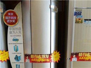 格力空调全城有售028-65660223