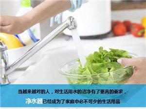 【新品】HRO1008-5E震撼首发,满足你对净水的所有想象!