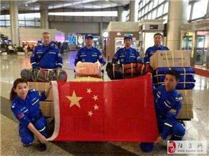 澳门星际蓝天救援队派出队员远赴尼泊尔救援