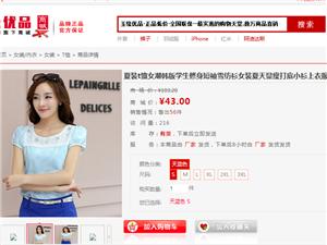夏装t恤女潮韩版学生修身短袖雪纺衫女装夏天显瘦打底小衫上衣服