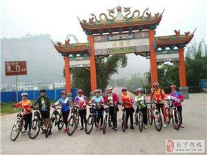 2015.4.25-26,徒步群与长宁悦骑车队去泸州天仙洞露营