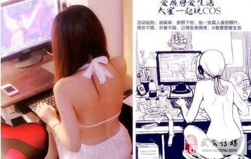 花季女子为玩网游卖淫 每天十几人每次30元