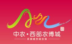 中农农博城