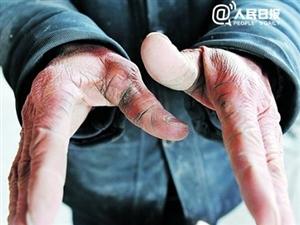 9位劳动者的手,你有没有注意过?