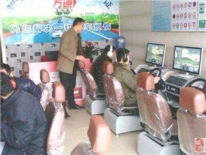 聊城万通学车训练馆帮您解决一切学车烦恼!