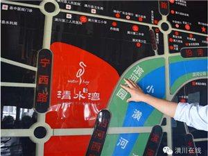 清水湾五一换房节,尊享超低首付、近万元家电基金更有丽江双人游等你来拿!