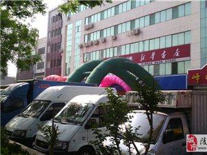 """""""五一""""东方公园真热闹,陵城商家集体展,看看照片上有你么?"""