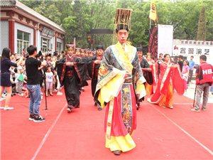 汉都城房地产在汉墓组织表演