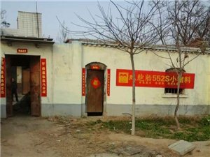 电脑下注网站县送庄镇十里村强拆事件还在继续,求关注。