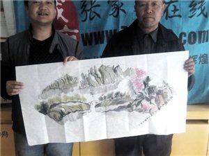 马国强先生赠送张家川在线网站作品《花红在线》一幅