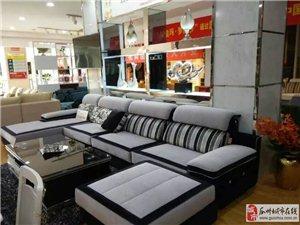 特大好消息,双虎家私旗下皇马梦丽莎全场家具享受5.98折仅此一天