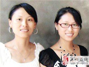河北协警助湖北孪生姐妹 找到失散38年双亲(图)