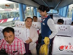 济南长途总站至聊城客车首设特殊人群专座
