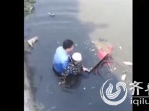 聊城八旬老人骑三轮车掉入河最美城管跳水施救