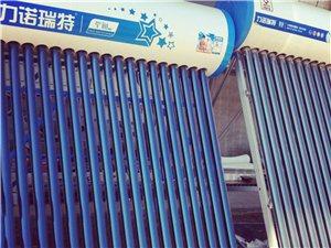 太阳能 净水机。五一特惠大酬宾!