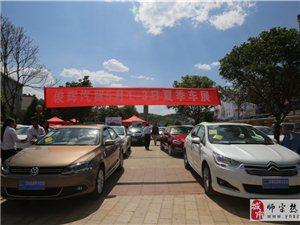 关注:金沙网站俊辉商贸成功举办夏季大型车展
