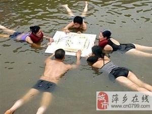 萍乡现在流行这样打麻将  大家过来瞧一瞧