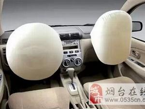 车辆安全气囊何时失效?