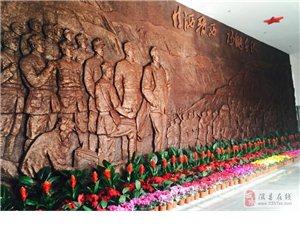 晋西革命纪念馆序厅领袖人物浮雕群像给人全新视觉感受