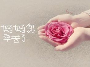 好玩好看的景点,母亲节要免费啦!鹿峰山邀你和妈妈一起来任性!!!