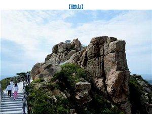 烟台地区最值得爬的32座山!收藏下来,别再不知道身边都有那些山了.
