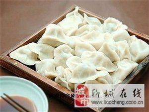 纯家养猪白菜肉手工水饺