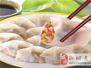 纯家猪纯肉手工水饺