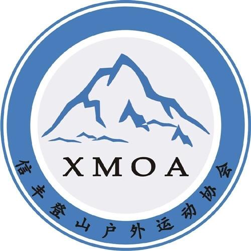 信丰登山协会