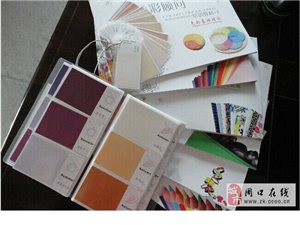 想开一家色彩顾问工作室怎么样,色彩诊断具体哪儿可以买到?