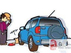 老司机教你复杂路况的驾驶技巧