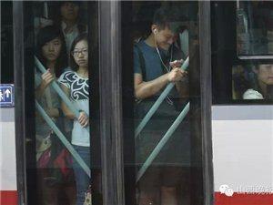 警惕!坐公交的小伙伴们必知!公交车司机的暗语......