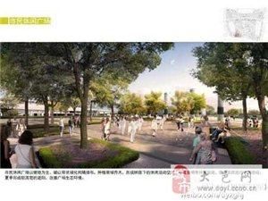 成蒲铁路大邑站站前广场规划设计方案征求意见