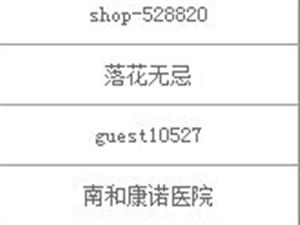 热烈欢迎5月份加入澳门太阳城现金网的朋友!!