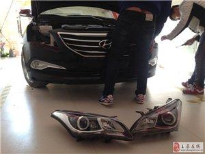 北京现代名图升级奥迪Q5透镜-欧司朗灯泡-蓝色恶魔眼-不看后悔