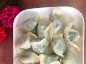 纯手工姜丝肉水饺