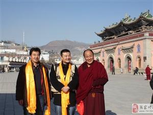 张家川在线采访团接受塔尔寺喇嘛哥哈达祝福