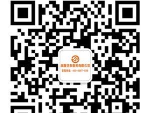 [ 品晟租车]扫描二维码关注微信公众号火爆送礼全新24小时/天租赁模式
