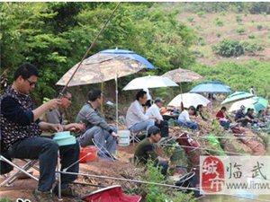 澳门网上投注官网举行钓鱼比赛 市民走出户外度假
