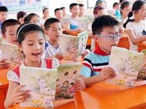2014年我在郴州市澳门网上投注官网县麦市镇助教;我的助教路——感恩有你