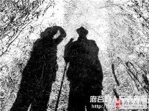 图说府谷系列(五)