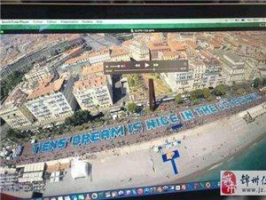 别人家的老板带着自己6400多员工去游法国!超震撼