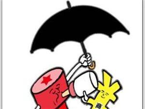 忏悔录里看腐败:红顶商人朋友圈成共腐圈
